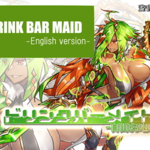 Drink Bar Maid