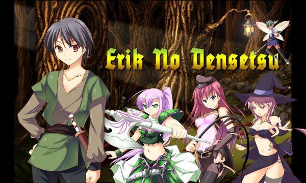 Erik no densetsu