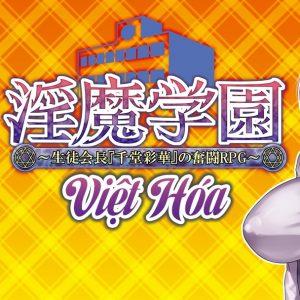 LewDemon Academy ~Student Council President Ayaka's RPG Struggle~