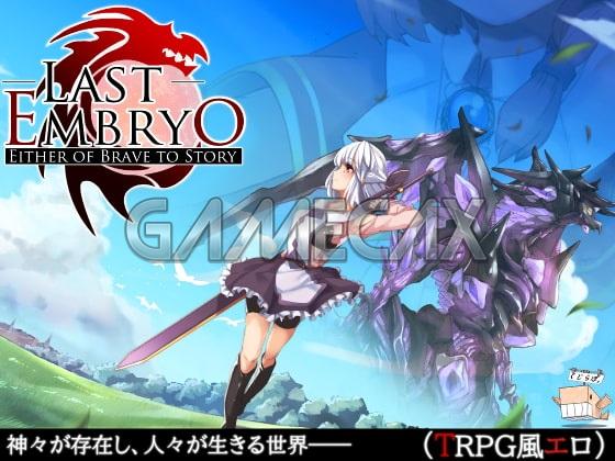 Last Embyro - The Beginning Story