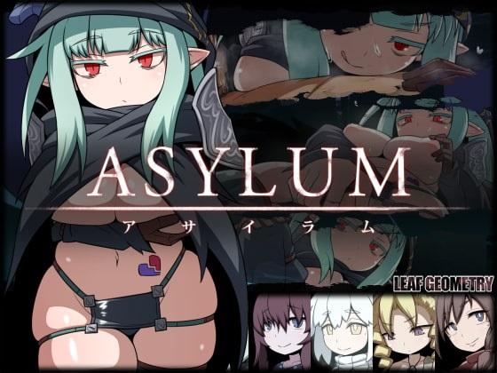 SEQUEL Asylum