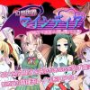 The Fantasy World of Mindia -Doki Doki Temptations Mind Battle