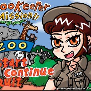 Zookeeper Mission! - EMTL
