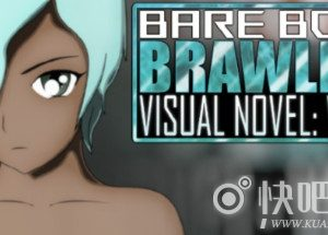 Bare Boob Brawlerz Visual Novel: Vol 1