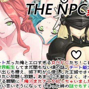 The NPC Sex a NEET 4